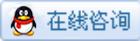 广东商务征信在线客服