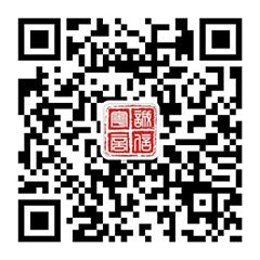 诚信粤商公众号