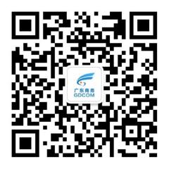 广东商务公众号